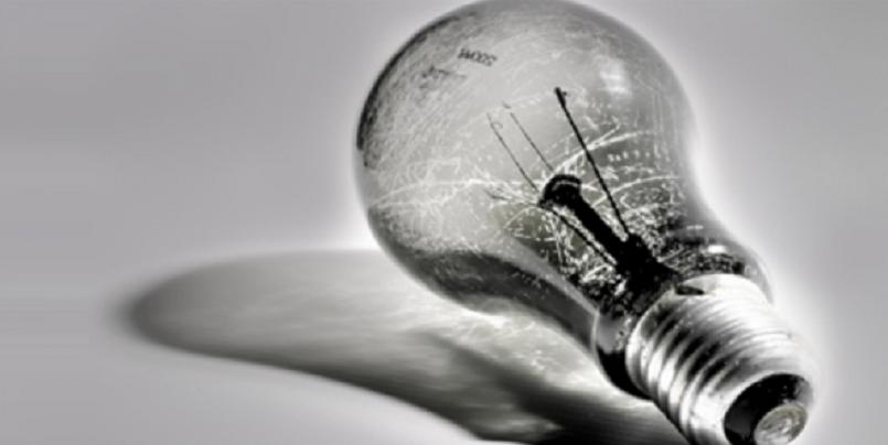 Noticia_Convocado_grupo_compra_energía_sector_hotelero_ITH